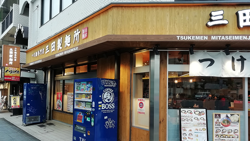 map.05 ロゼ桜木町