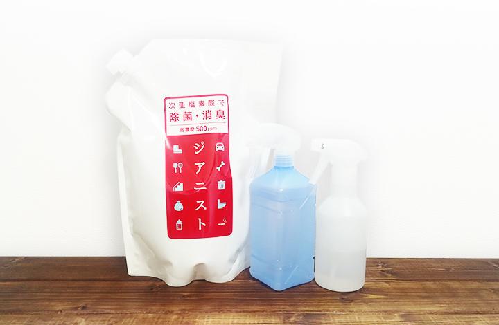 POINT.05 衛生管理・清潔へのこだわり