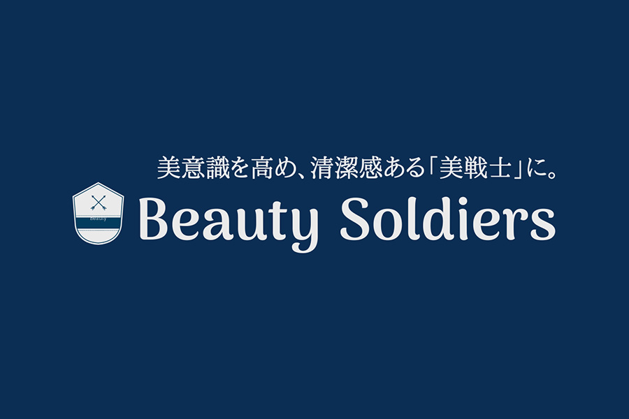 Beauty Soldiersに掲載されました